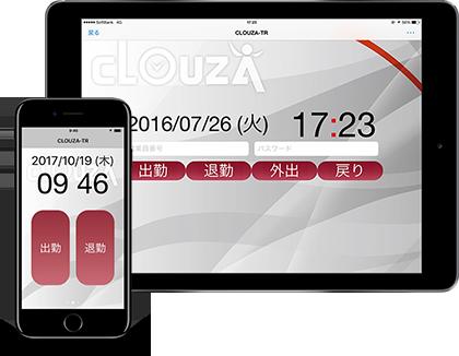 勤怠管理クラウドサービス - CLOUZA